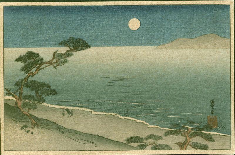 Hiroshige Woodblock Print - Suma Beach - Matsumoto 1910