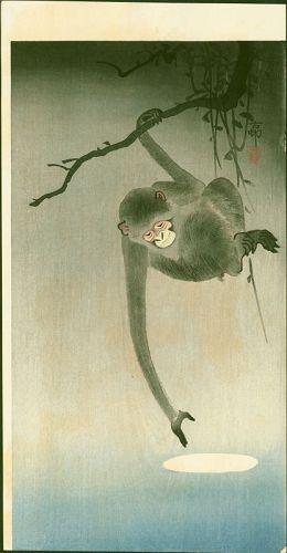 Ohara Koson Japanese Woodblock Print - Monkey Reaching for the Moon