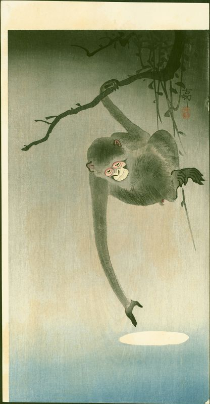 Ohara Koson Japanese Woodblock Print - Monkey Reaching for Moon SOLD