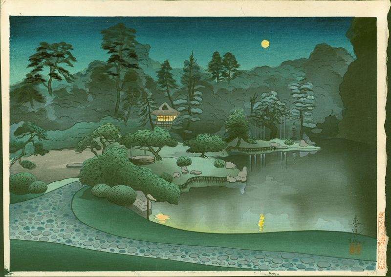 Ohno Bakufu Japanese Woodblock Print - Teahouse in Moonlight