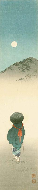 Shoda Koho Japanese Woodblock Print - Walking Figure and Moon