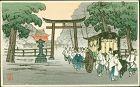 Arai Yoshimune Japanese Woodblock Print- Procession Through Torii Gate