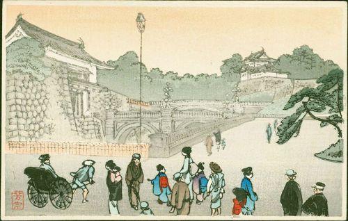Arai Yoshimune Japanese Woodblock Print - Street Outside Palace Gate