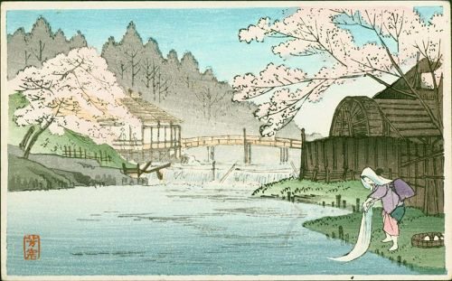 Arai Yoshimune Japanese Woodblock Print - River Mill Cherry Blossoms