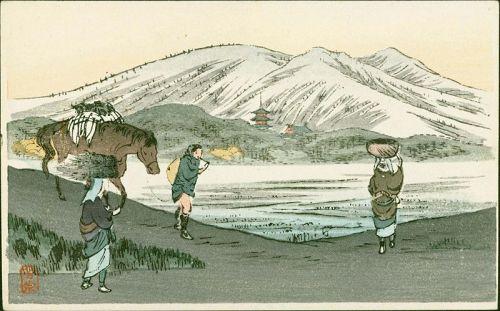 Arai Yoshimune Japanese Woodblock Print - Lakeside View of Mountains
