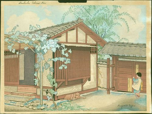 Marguerite Gifford Woodblock Print - Tokiwai Gate, Doshisha SOLD