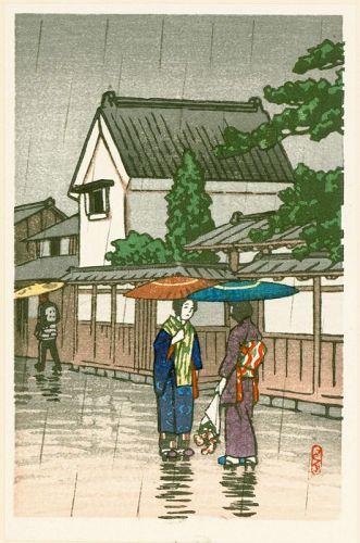 Tomoe Japanese Woodblock Print - Rainy Street Scene