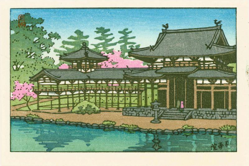 Kawase Hasui Japanese Woodblock Print - Byodoin Temple SOLD