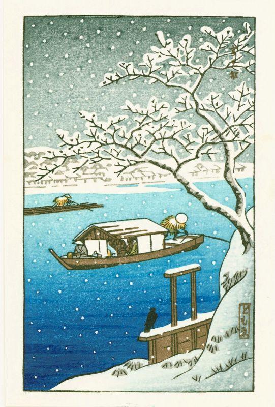 Tomoe Japanese Woodblock Print - Sumida River