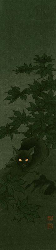 Shoda Koho Japanese Woodblock Print - Black Cat at Night SOLD