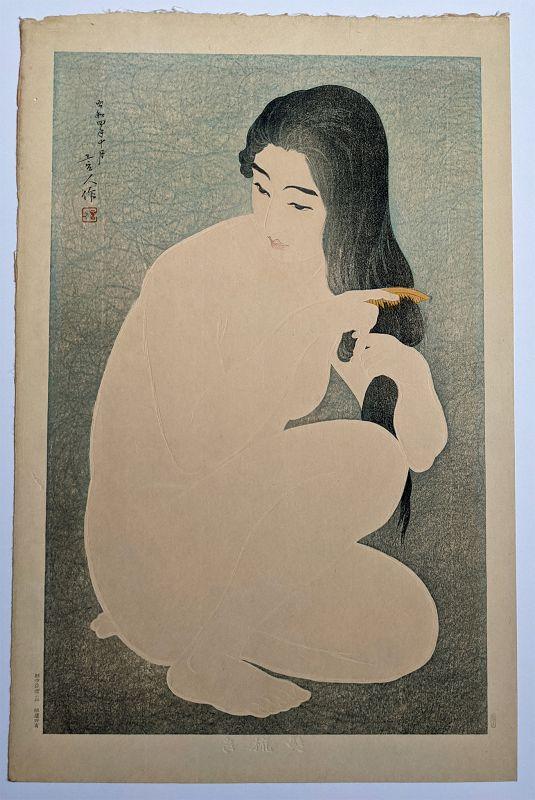 Torii Kotondo Woodblock Print - Combing Hair After Bath - Ed. 119/300