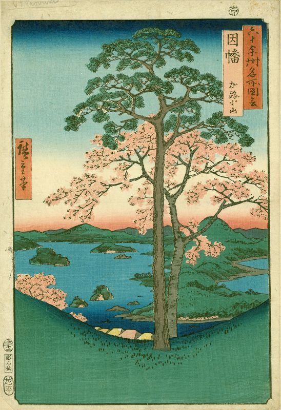 Hiroshige Japanese Woodblock Print - Mt. Kaji (Karo), Inaba 1st ed.