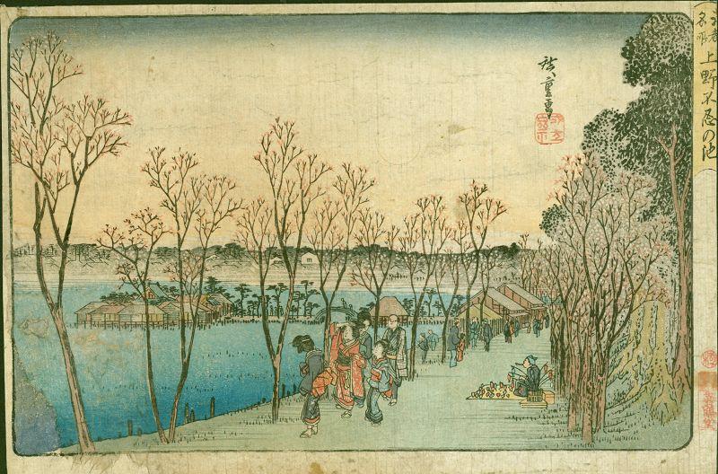 Hiroshige Japanese Woodblock Print - Ueno Shinobazu Pond -1st ed. 1832