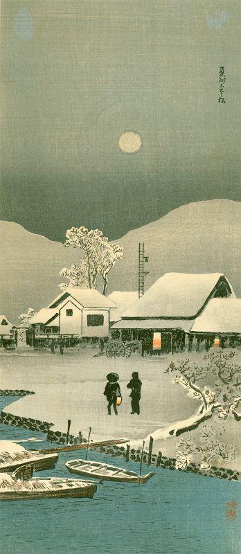 Takahashi Shotei Woodblock Print - Nihonmatsu in Snow - Pre-earthquake