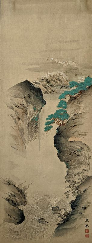 Maruyama Okyo (After) Japanese Woodblock Print - River Gorge