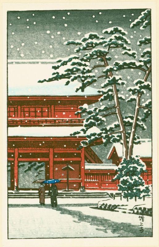 Kawase Hasui Japanese Woodblock Print - Zojoji Temple in Snow