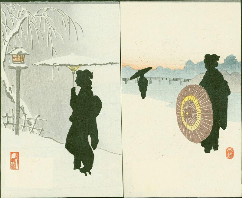 Japanese Woodblock Print Pair- Geisha Silhouettes- 1910 Matsumoto