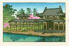 Kawase Hasui Japanese Woodblock Print - Byodoin Temple