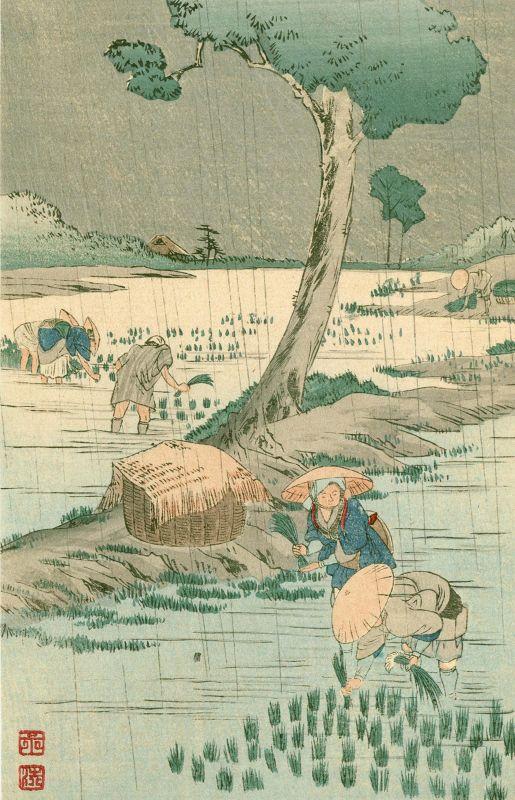 Tomioka Eisen Japanese Woodblock Print - Rice Planting -1910 Matsumoto