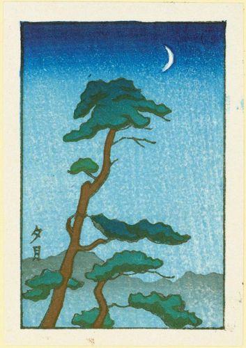 Evening Moon Miniature Japanese Woodblock Print