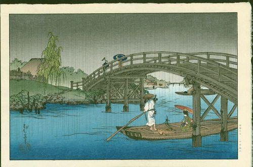 Shoda Koho Japanese Woodblock Print - Bridge in Rainy Season (2)