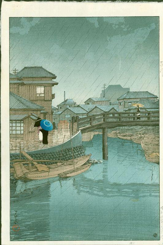 Hasui Kawase Woodblock Print - Rain at Shinagawa, Ryoshimachi