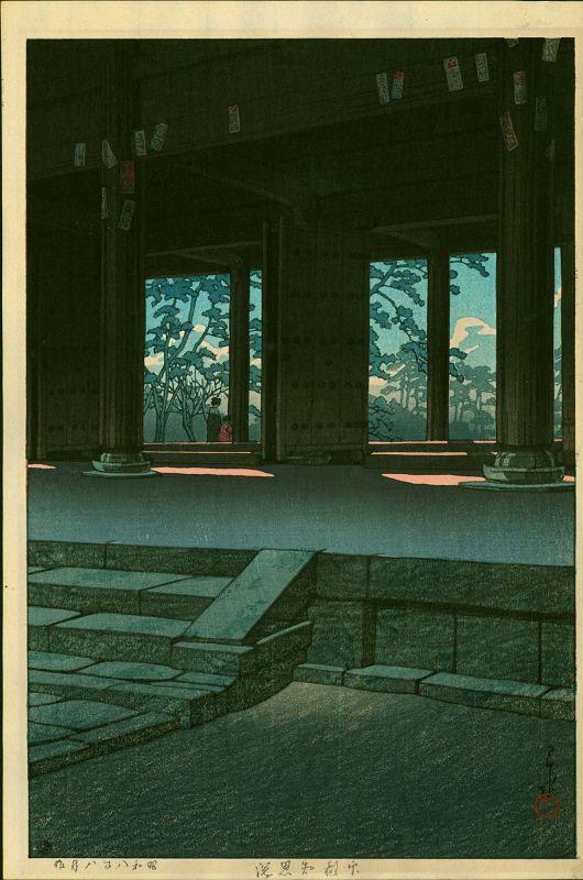 Kawase Hasui  Woodblock Print - Chion Temple, Kyoto SOLD