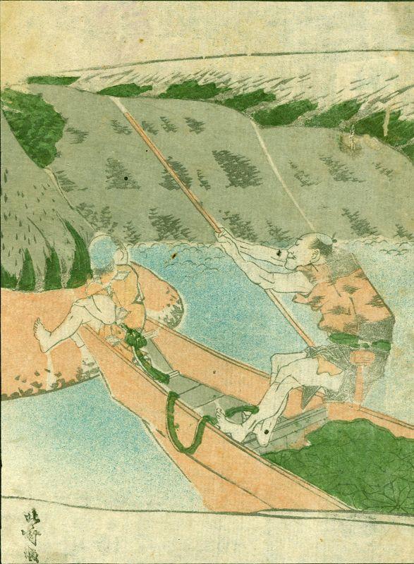 Hokusai Katsushika Japanese Woodblock Print - Ferry - 1800s
