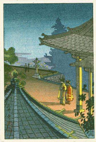 Tsuchiya Koitsu Japanese Woodblock Print - Mii Temple
