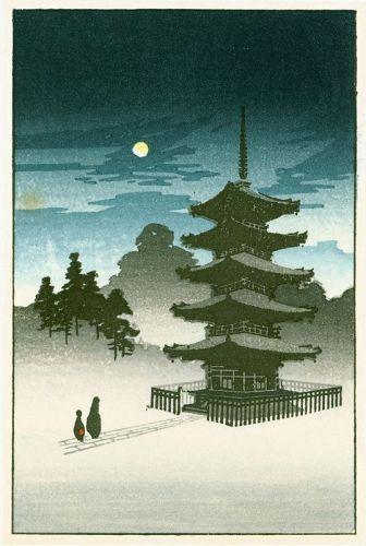 Eijiro Kobayashi Japanese Woodblock Print - Pagoda by Moonlight -Small