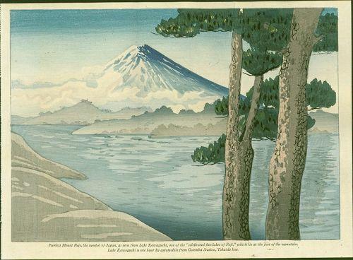 Peerless Mount Fuji - 1934 Japanese Woodblock Print - Very Rare