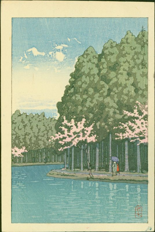 Kawase Hasui Japanese Woodblock Print Springtime Forest SOLD
