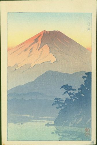 Hasui Kawase Japanese Woodblock Print - Lake Shoji