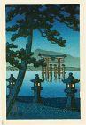 Kawase Hasui Japanese Woodblock Print - Evening at Miyajima