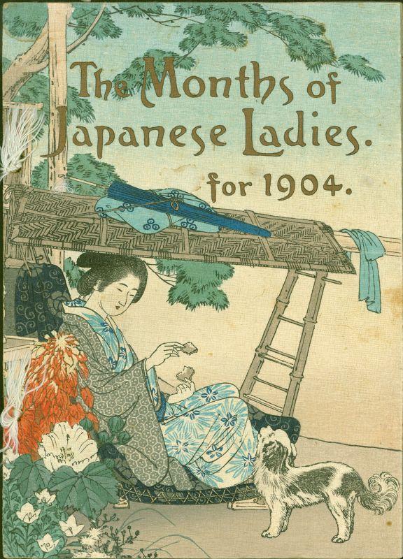 Arai Yoshimune 1904 Hasegawa Calendar - The Months of Japanese Ladies