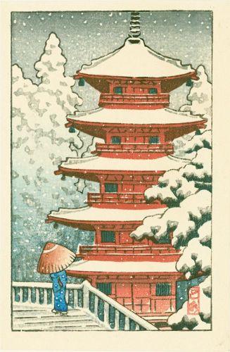 Kawase Hasui Japanese Woodblock Print - Pagoda Snow