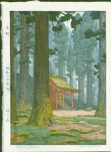 Toshi Yoshida Japanese Woodblock Print - Sacred Grove