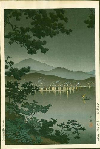 Tsuchiya Koitsu Woodblock Print - Midnight Scene at Atami  - First ed.