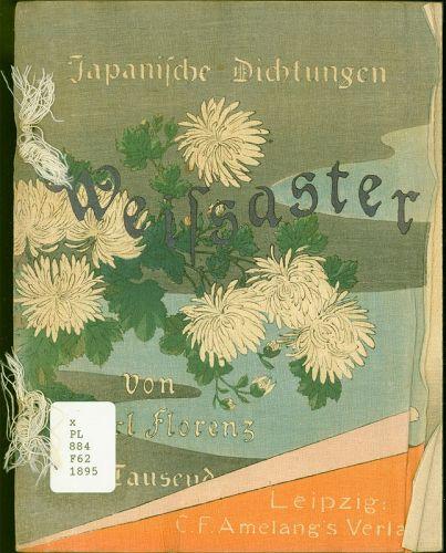 Yoshimune / Shoso - Hasegawa Japanese Woodblock Book - Weissaster