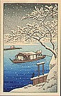 Tomoe Japanese Woodblock Print - Sumida River