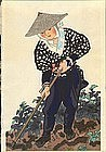 Eiichi Kotozuka Woodblock Print - Farmer in Kyoto