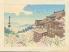 Eiichi Kotozuka Woodblock Print - Kiyomizu Temple SOLD