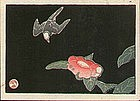 Jakuchu Ito Japanese Woodblock Print - Swallow