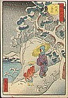 Hiroshige Japanese Woodblock Print - Snow at Hira