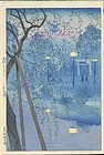 Kasamatsu Shiro Woodblock Print - Shinobazu (SOLD)