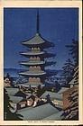 Takeji Asano Japanese Woodblock Print - Yasaka 1st Ed. SOLD