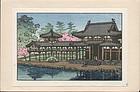 Kawase Hasui Japanese Woodblock Print Byodoin(2) SOLD