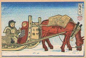 Katsuhira Tokushi Folk Art Japanese Woodblock Print Sleigh 2