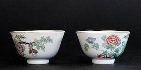 Pair of Famille Rose Cups, Tongzhi Mark and Period