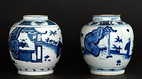Pair of Blue and White Jars with Figures, Late Ming